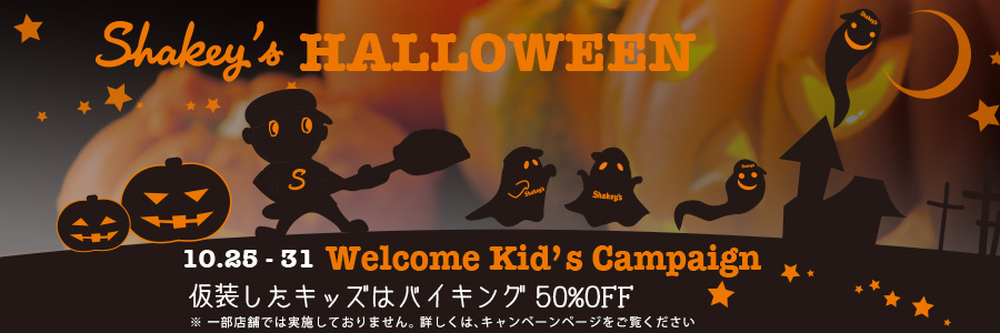 Welcome Kid's Campaign