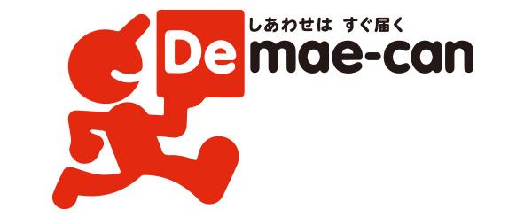 demaekan_title.jpg