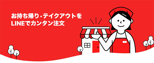 linepokeo_title.jpg